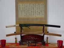 Harima Daijo Fujiwara Shigetaka